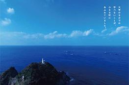 地方創生×次世代育成。武蔵野大学がFDシンポジウムを開催します