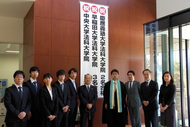9月29日_法科大学院合格祝賀会 (3)