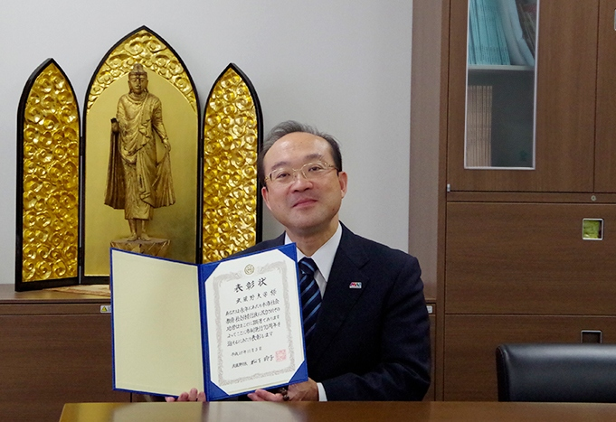 武蔵野市制施行70周年記念功労団体表彰