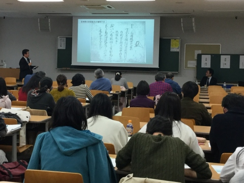 秋の文学部公開講座