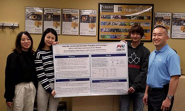 本学学生がパデュー大学で発表