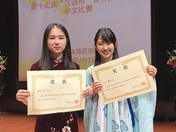 入賞者(左3位入賞村田百、右ダブル受賞山元優美)