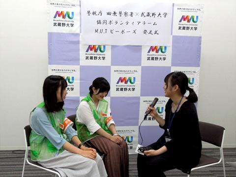 M.U.Tピーポーズ』発足式が7月28...