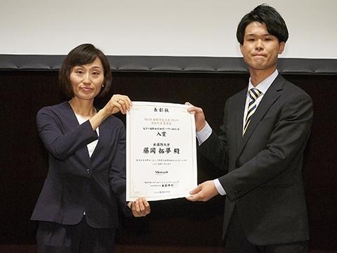藤岡拓夢さん表彰