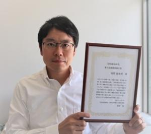第6回認知療法研究 最優秀論文賞を授賞した城月准教授