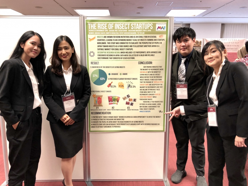 20191113_Asian Undergraduate Research Symposium 2019
