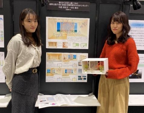 20191114_環境システム学科学生が第16回インテリアデザインコンペ2019に入選しました