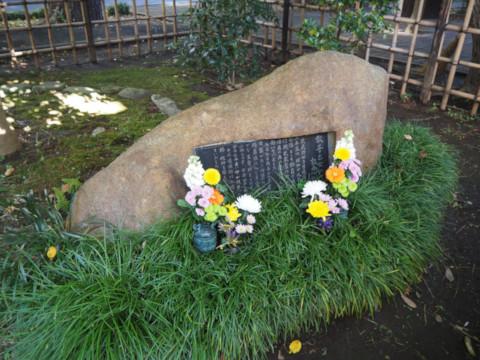 散華乙女の記念樹碑