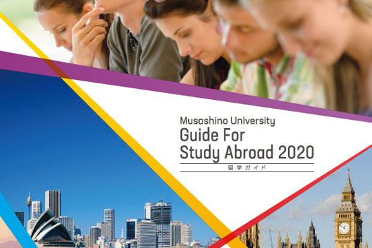 Musashino University Guide For Study Abroad 2020
