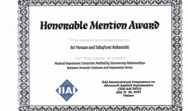 IIAI AAI Honorable Mention Award