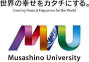 世界の幸せをカタチにする。 Creating Peace & Happiness for the World Musashino University